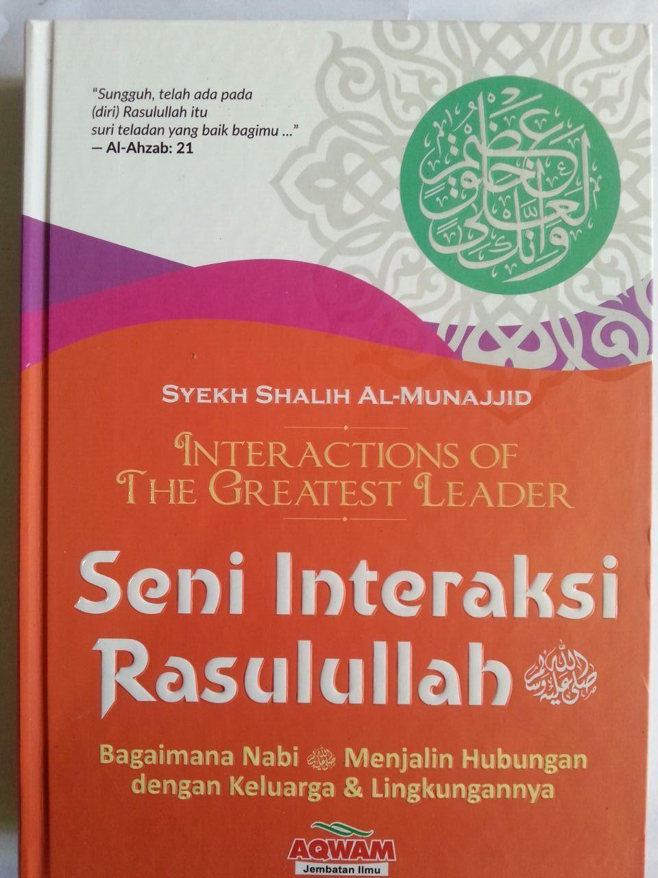 Buku Seni Interaksi Rasulullah Bagaimana Nabi Menjalin Hubungan cover 2