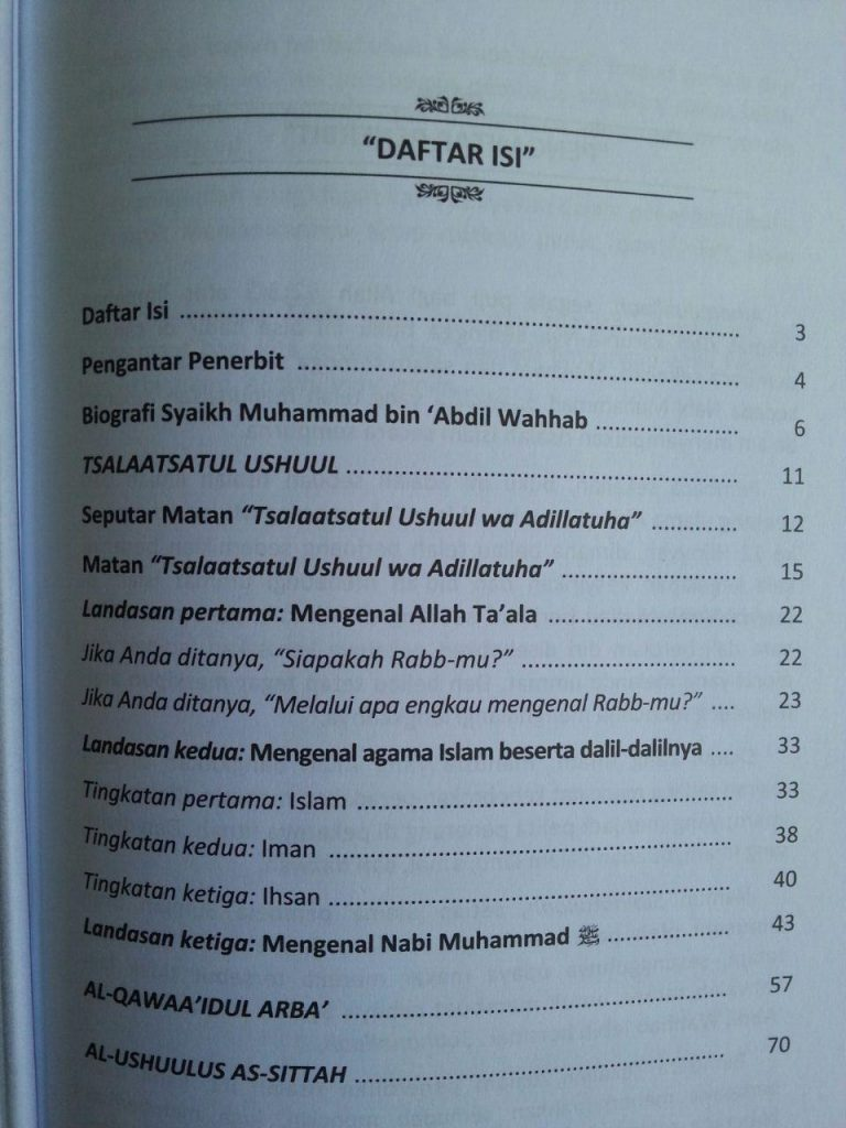 Buku Ushul Tsalatsah Al-Qawa'id Al-Arba' Ushul Sittah isi 2
