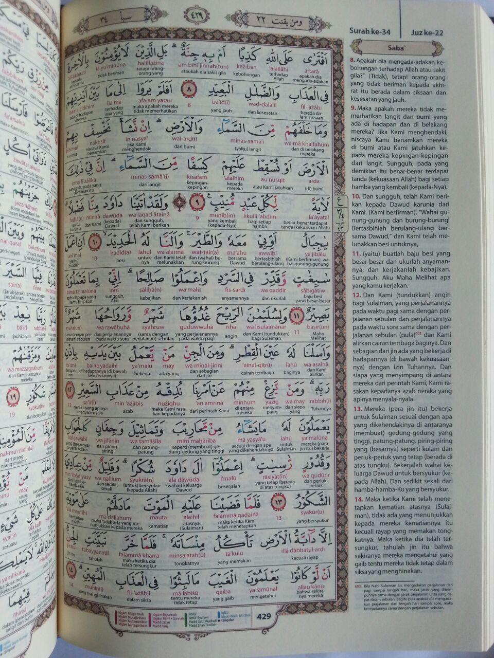 Quran AlMumayyaz Tajwid Warna Transliterasi Terjemah Perkata A5 isi 3