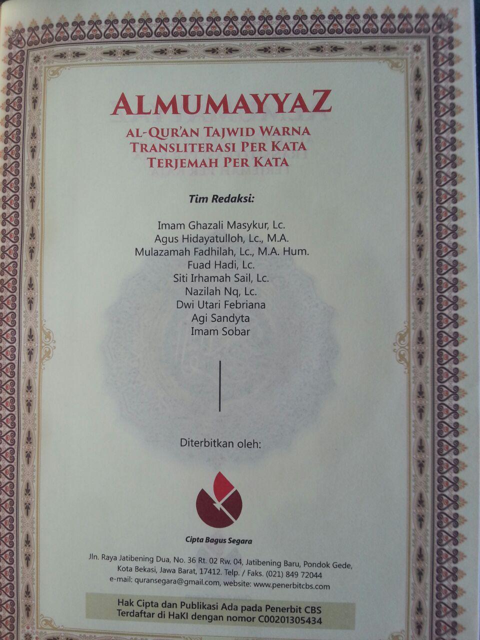 Quran AlMumayyaz Tajwid Warna Transliterasi Terjemah Perkata A5 isi