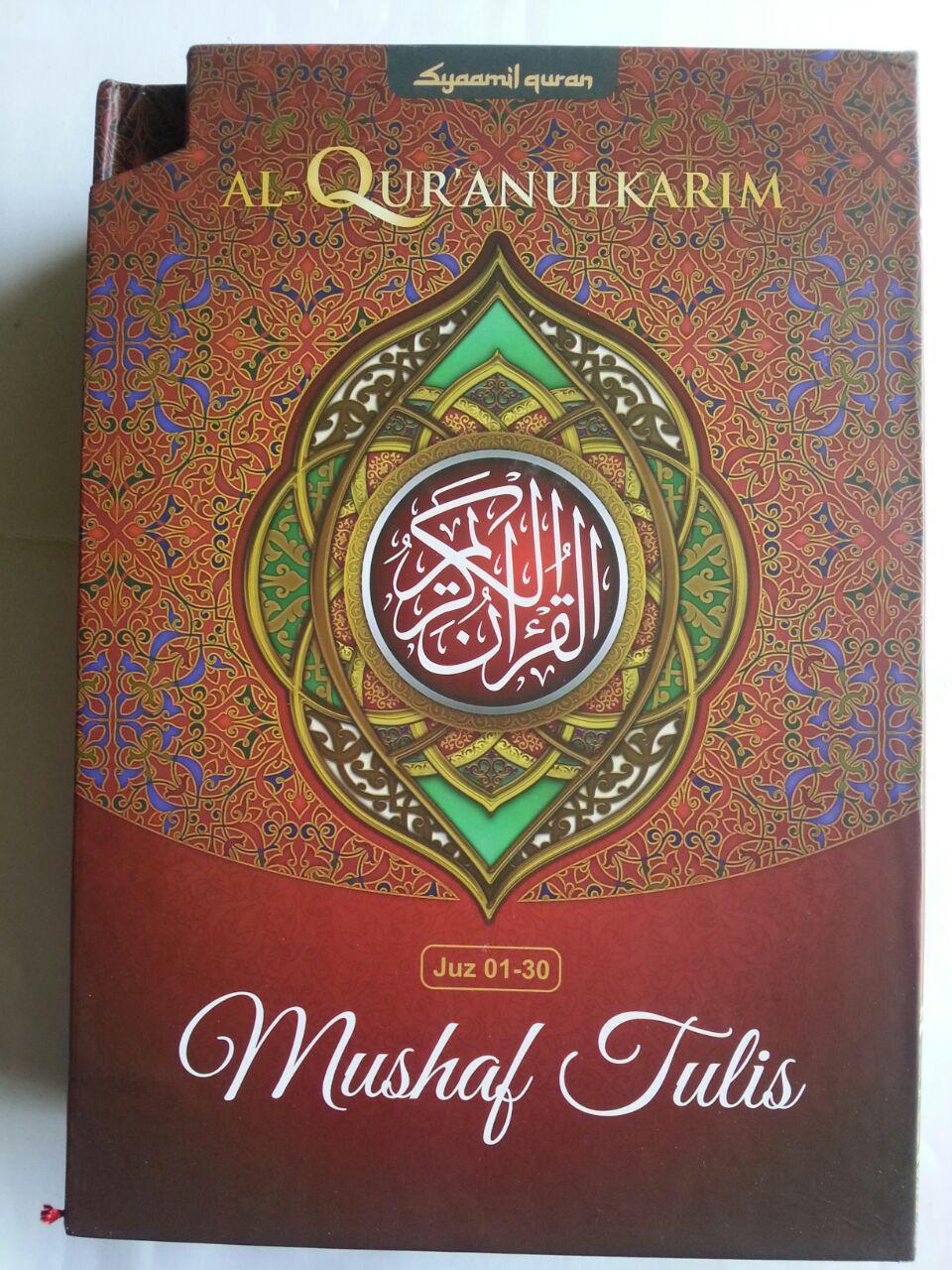 Al-Qur'anul Karim Mushaf Tulis 30 Juz 3 Jilid Ukuran B5 cover 2