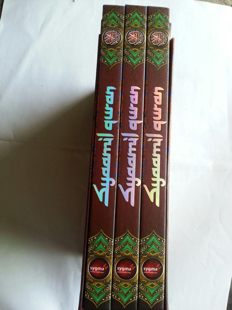 Al-Qur'anul Karim Mushaf Tulis 30 Juz 3 Jilid Ukuran B5 cover 3