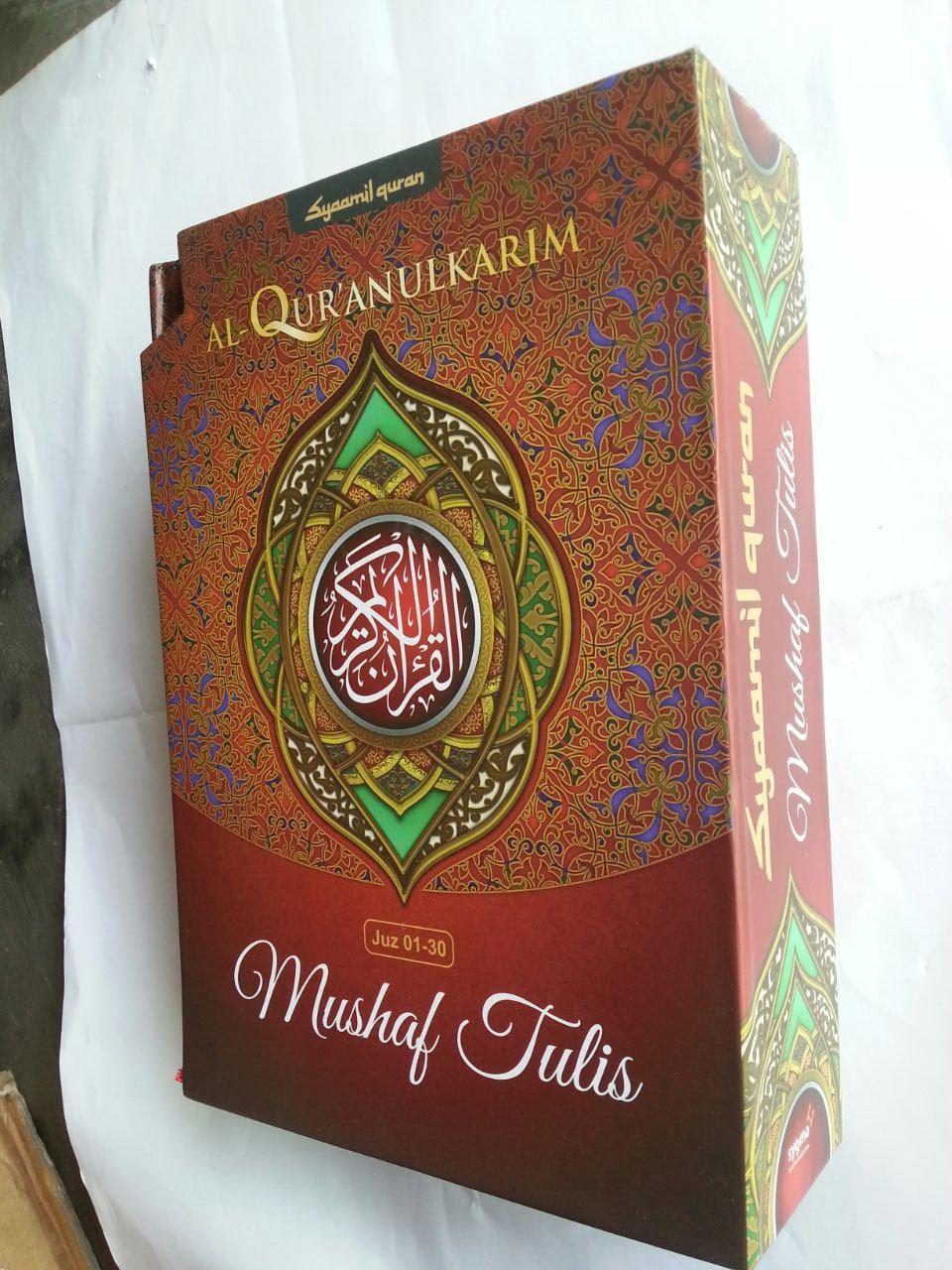 Al-Qur'anul Karim Mushaf Tulis 30 Juz 3 Jilid Ukuran B5 cover 4