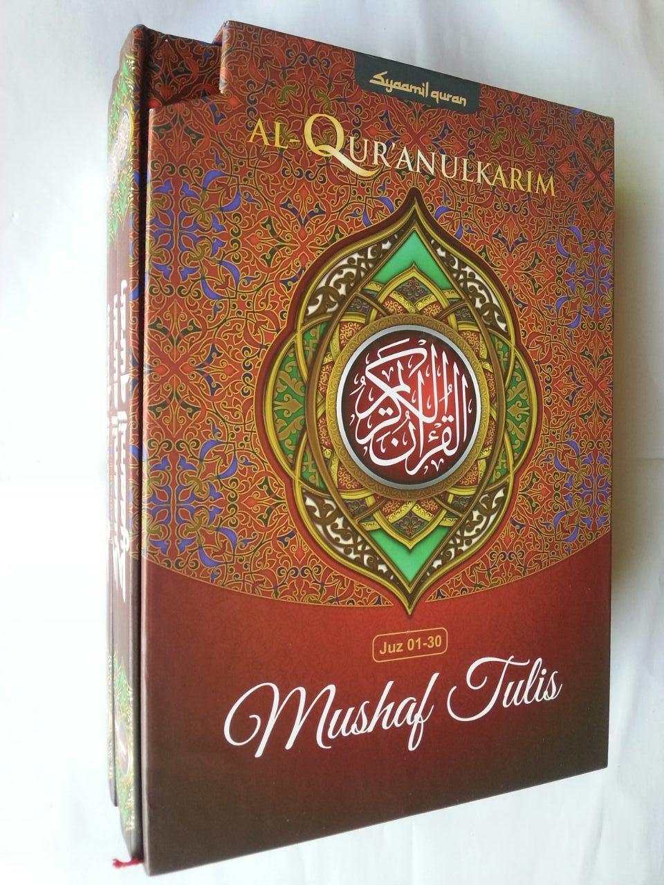 Al-Qur'anul Karim Mushaf Tulis 30 Juz 3 Jilid Ukuran B5 cover 5