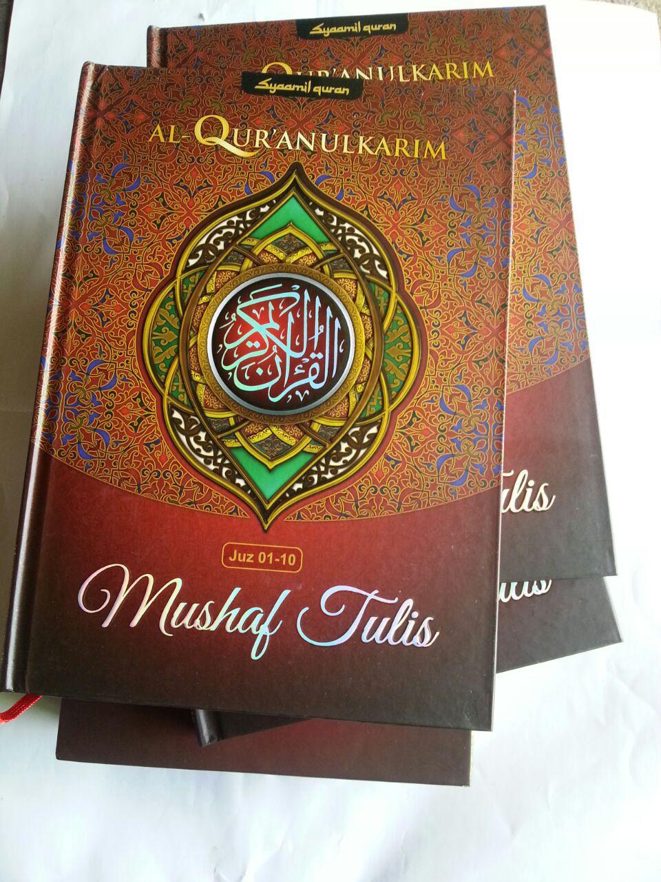 Al-Qur'anul Karim Mushaf Tulis 30 Juz 3 Jilid Ukuran B5 cover