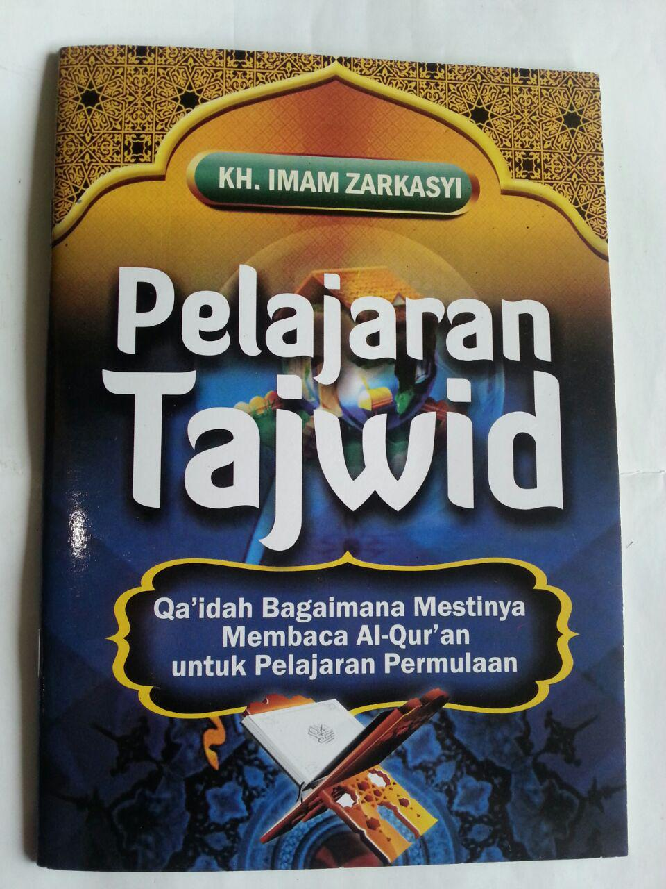 Buku Pelajaran Tajwid Qaidah Bagaimana Membaca Al-Quran cover 2