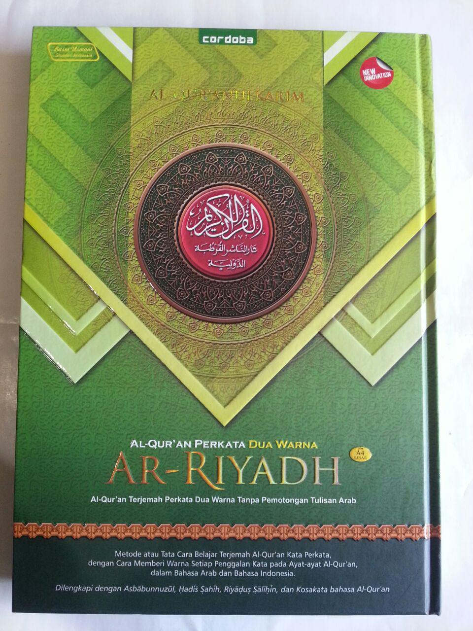 Al-Qur'an Perkata Dua Warna Ar-Riyadh Ukuran A4 cover