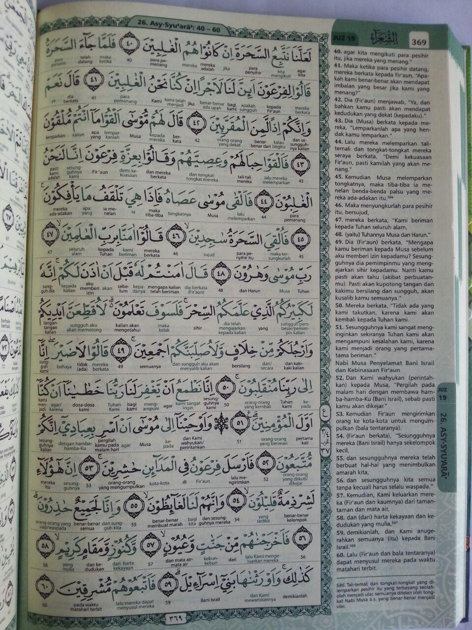 Al-Qur'an Perkata Dua Warna Ar-Riyadh Ukuran A4 isi 3