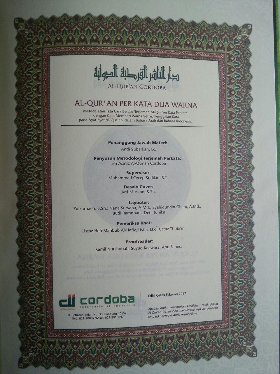 Al-Qur'an Perkata Dua Warna Ar-Riyadh Ukuran A4 isi