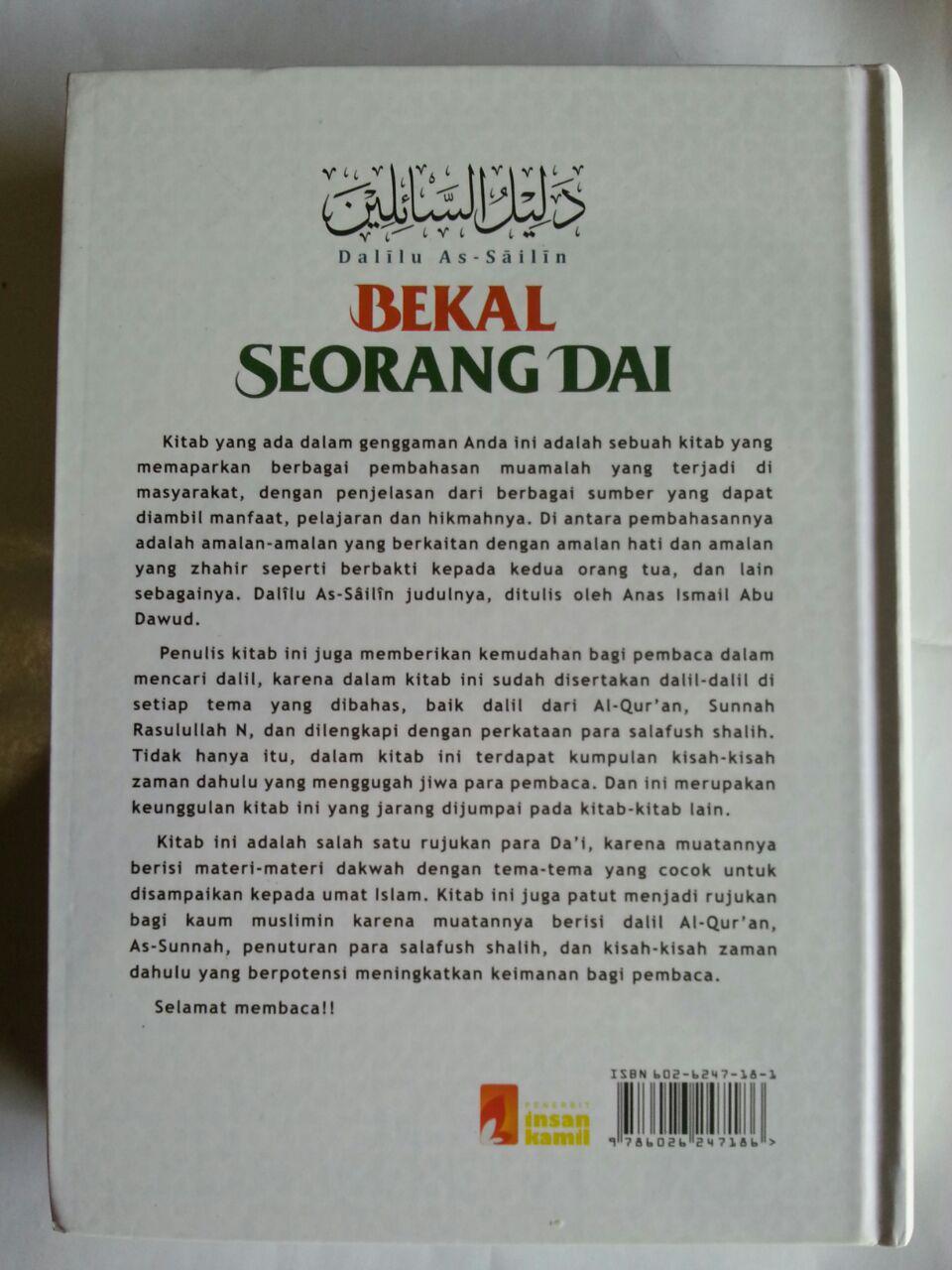 Buku Dalilu As-Sailin Bekal Seorang Dai cover