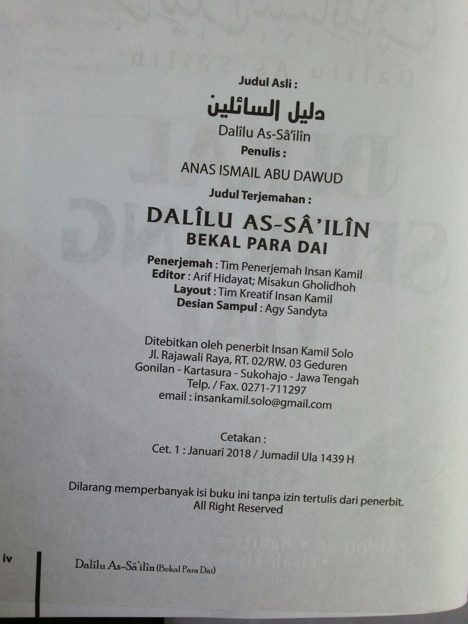 Buku Dalilu As-Sailin Bekal Seorang Dai isi 3