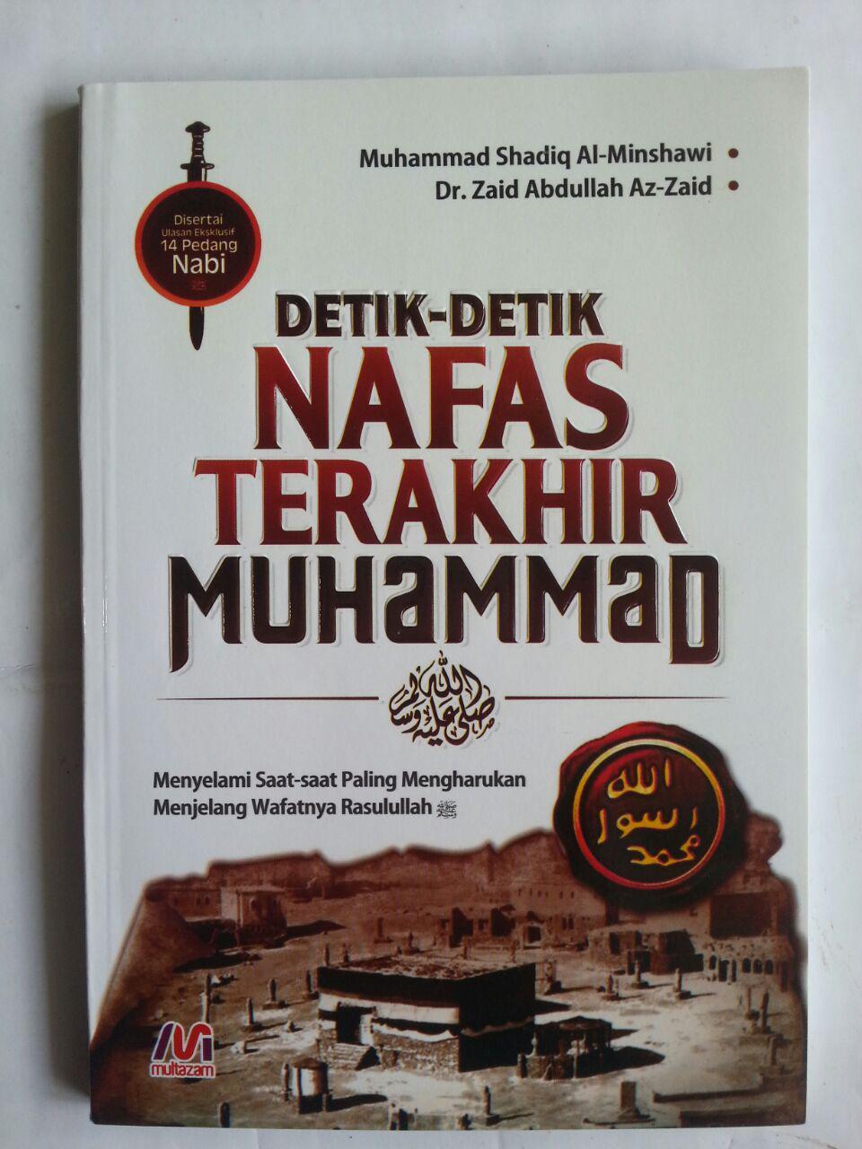 Buku Detik-Detik Nafas Terakhir Muhammad Saat Paling Mengharukan cover