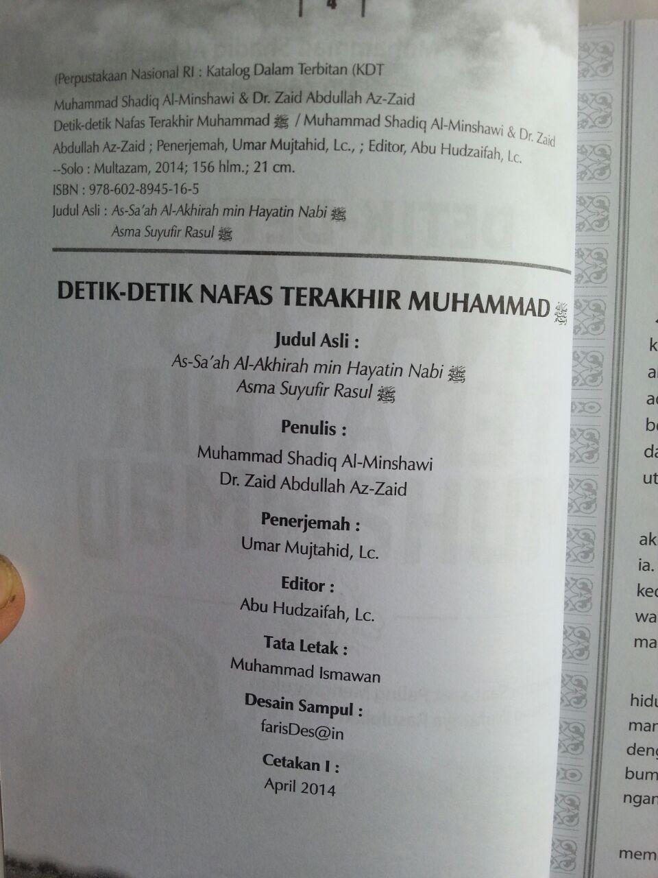 Buku Detik-Detik Nafas Terakhir Muhammad Saat Paling Mengharukan isi 2