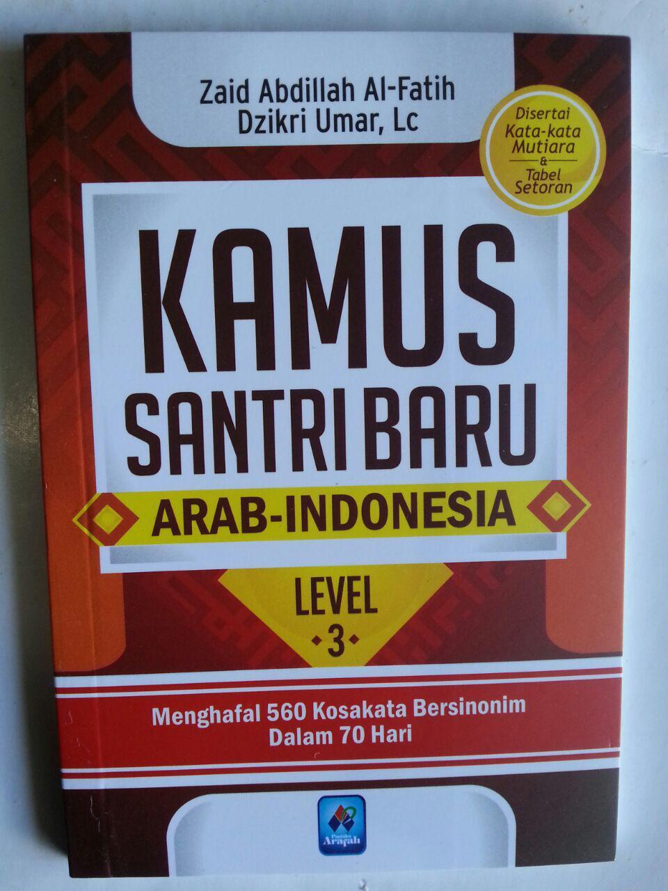 Buku Kamus Santri Baru Arab Indonesia 1 Set 3 Jilid cover 2