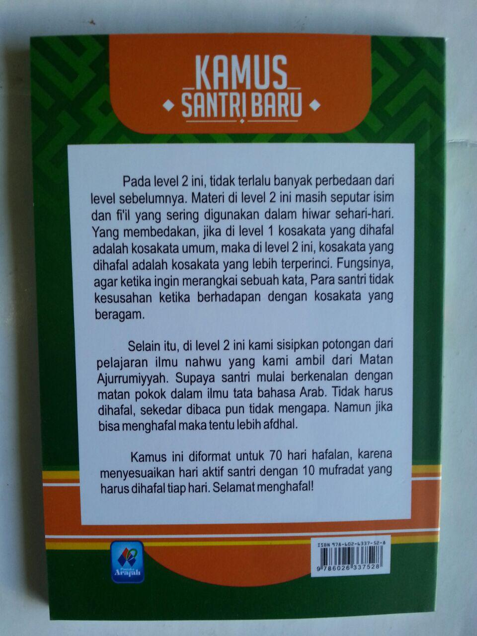 Buku Kamus Santri Baru Arab Indonesia 1 Set 3 Jilid cover 3
