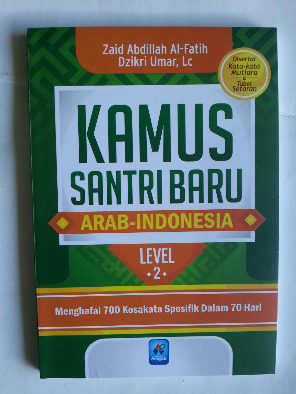 Buku Kamus Santri Baru Arab Indonesia 1 Set 3 Jilid cover 4