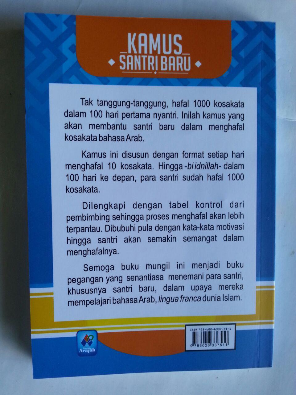 Buku Kamus Santri Baru Arab Indonesia 1 Set 3 Jilid cover 5