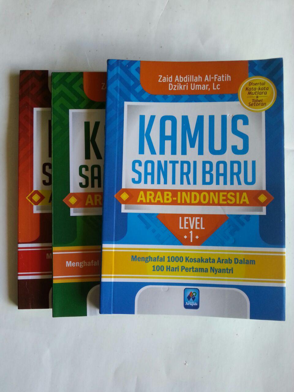 Buku Kamus Santri Baru Arab Indonesia 1 Set 3 Jilid cover 7