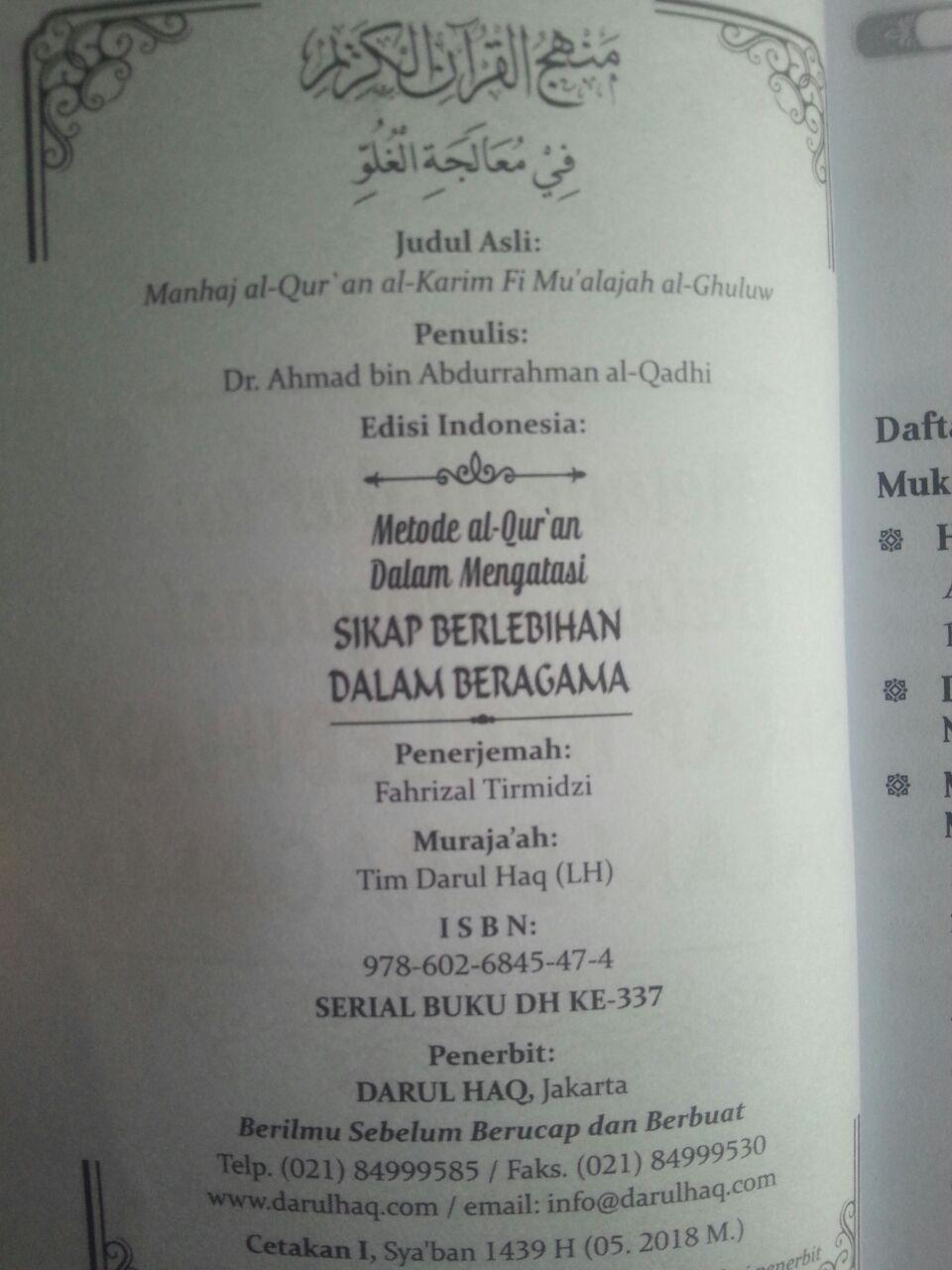 Buku Metode Al-Qur'an Dalam Mengatasi Sikap Berlebihan Dalam Agama isi