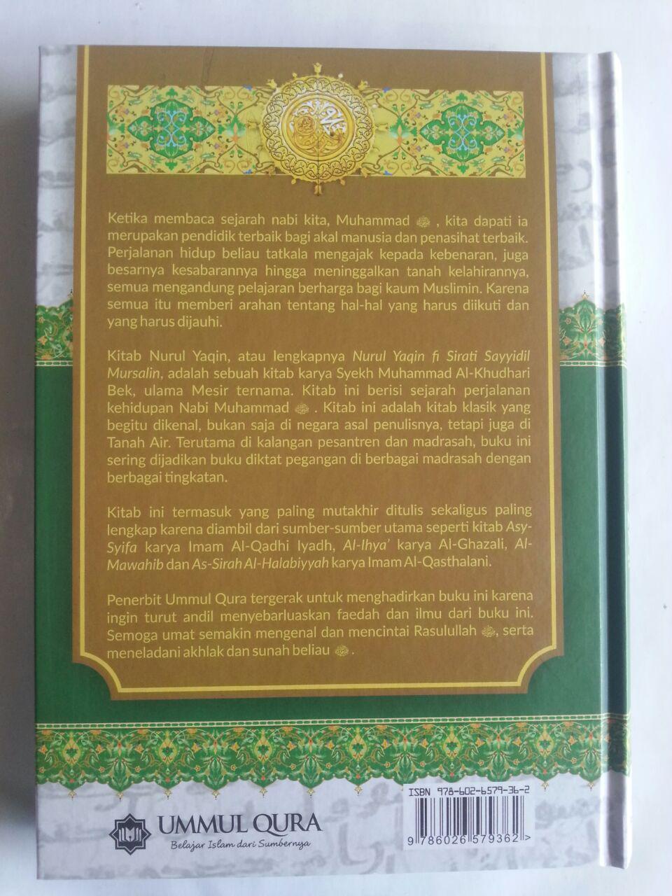 Buku Nurul Yakin Sirah Nabi Muhammad Pemimpin Para Rasul cover