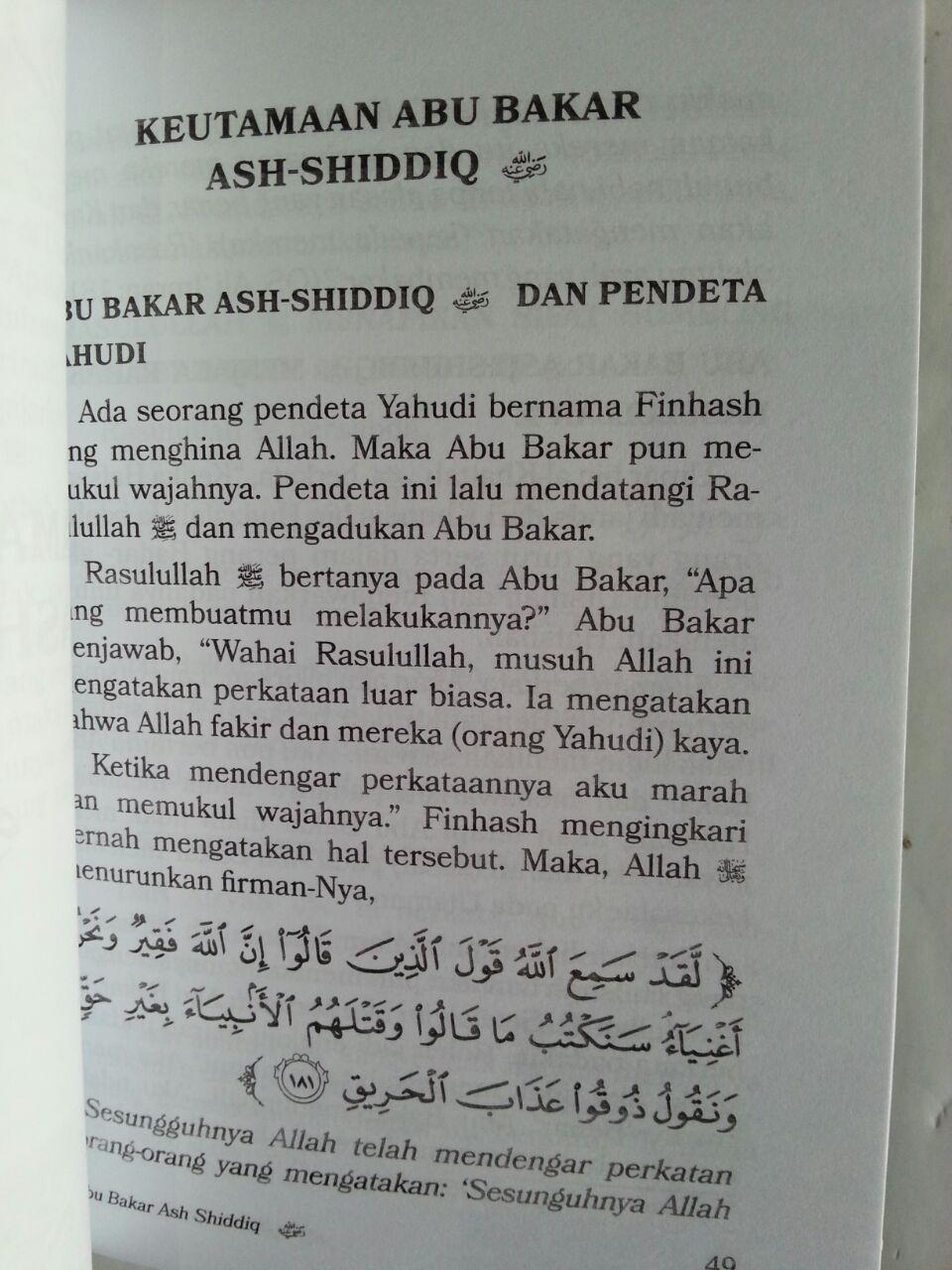 Buku Serial Khulafa Ar-Rasyidin 1 Set 4 Jilid isi 3