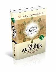 Buku Tafsir Al Munir 1 Set 15 Jilid cover 2