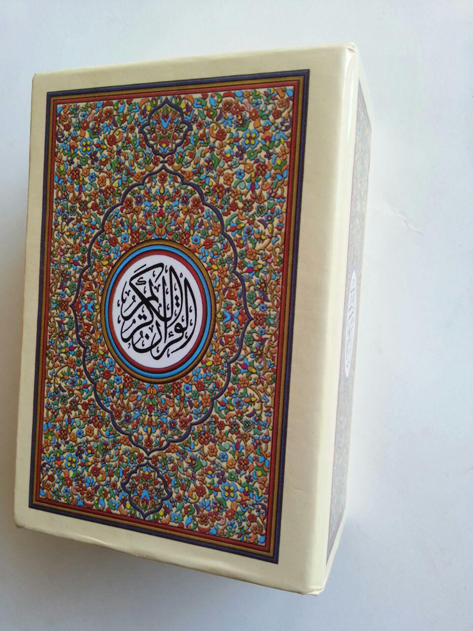 Al-Qur'an Impor Per Juz Tanpa Terjemah Ukuran 7x10 cover