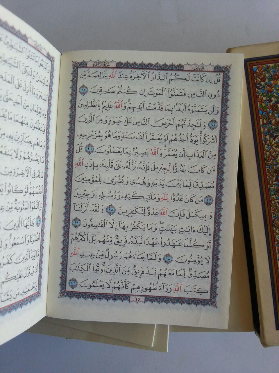 Al-Qur'an Impor Per Juz Tanpa Terjemah Ukuran 7x10 isi 2