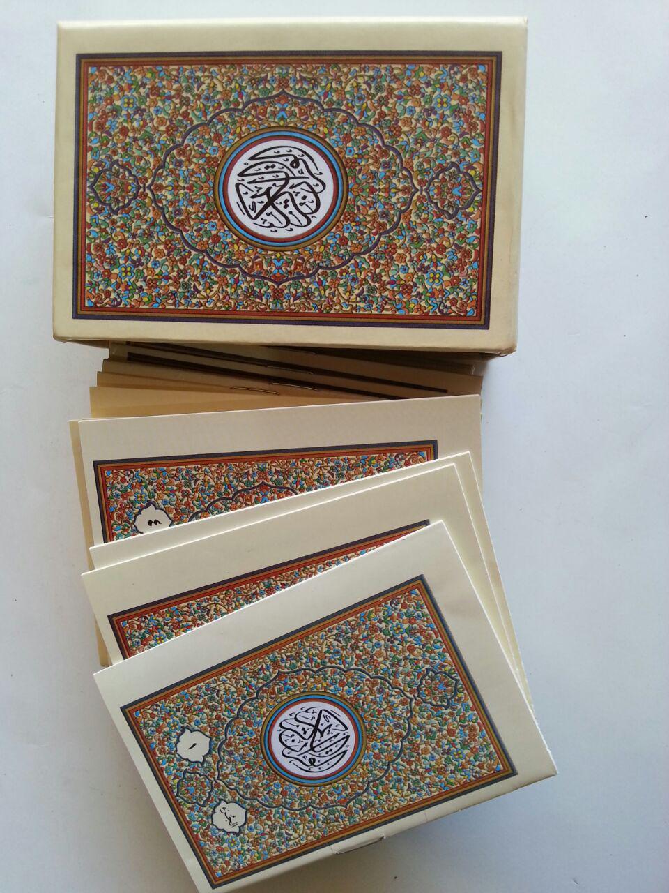 Al-Qur'an Impor Per Juz Tanpa Terjemah Ukuran 7x10 isi 3