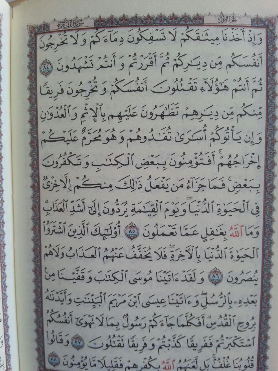 Al-Qur'an Impor Per Juz Tanpa Terjemah Ukuran 7x10