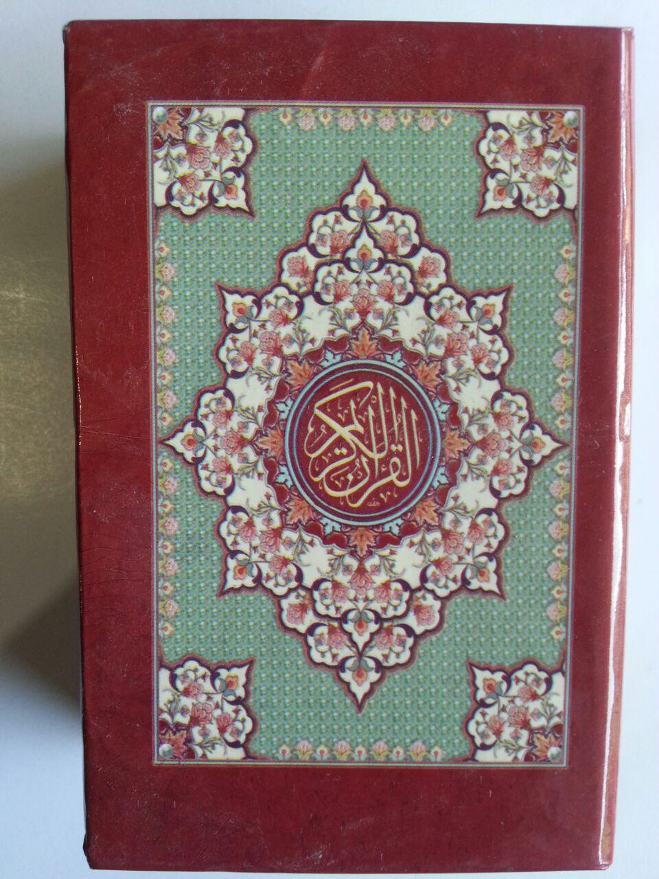 Al-Qur'an Impor Per Juz Tanpa Terjemah Ukuran 8x12 cover 2