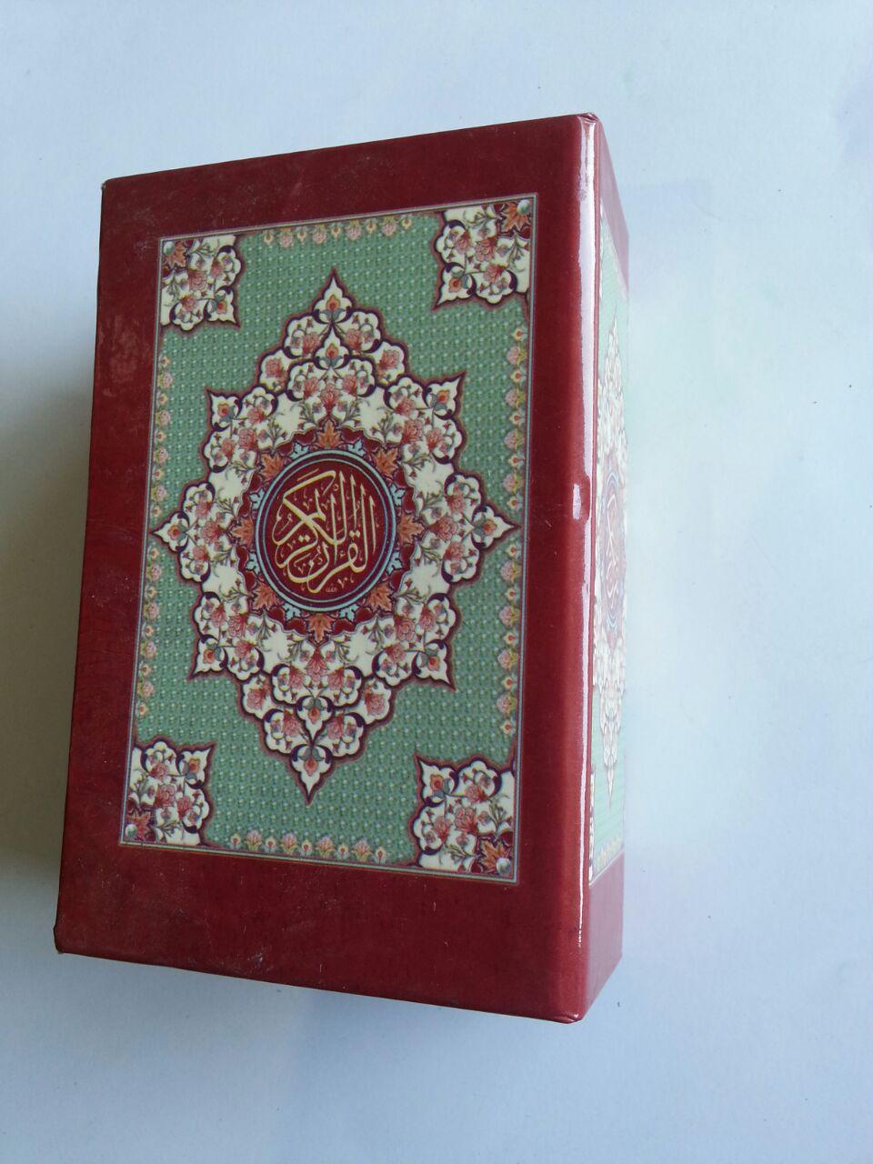 Al-Qur'an Impor Per Juz Tanpa Terjemah Ukuran 8x12 cover 3