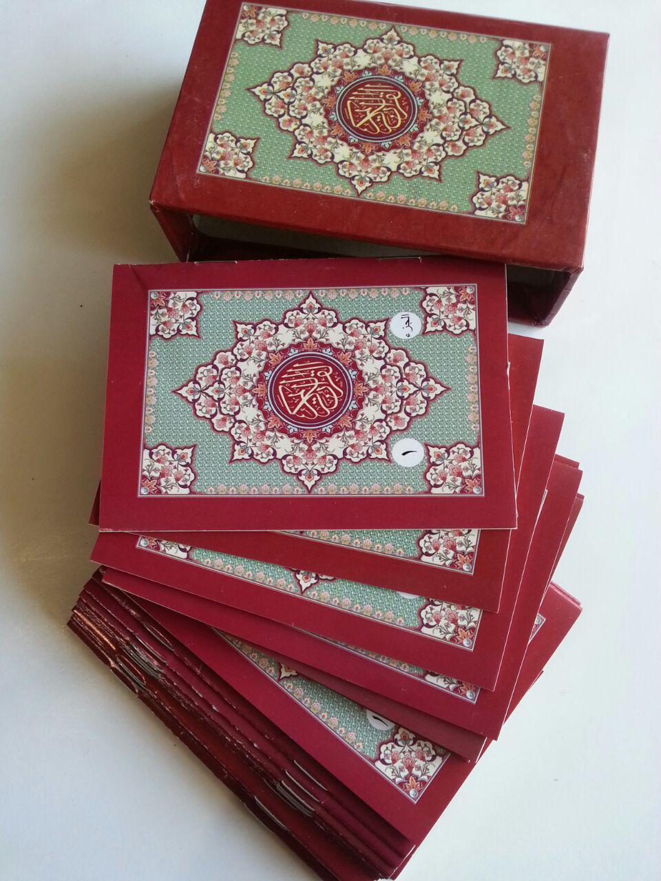 Al-Qur'an Impor Per Juz Tanpa Terjemah Ukuran 8x12 cover