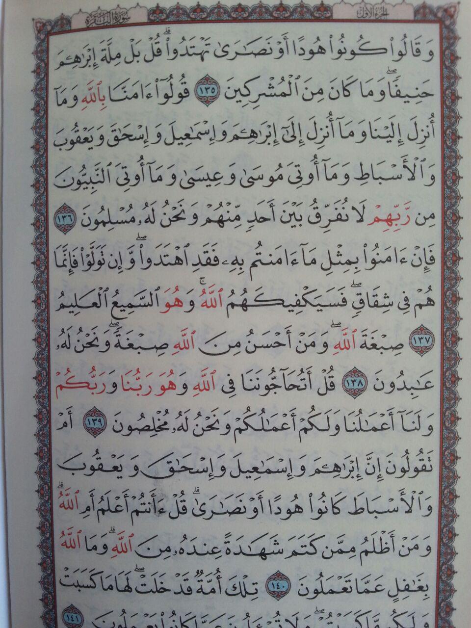 Al-Qur'an Impor Per Juz Tanpa Terjemah Ukuran 8x12 isi