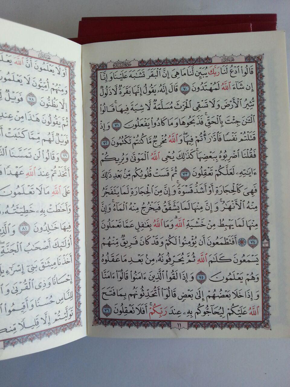 Al-Qur'an Impor Per Juz Tanpa Terjemah Ukuran 8x12 isi 2