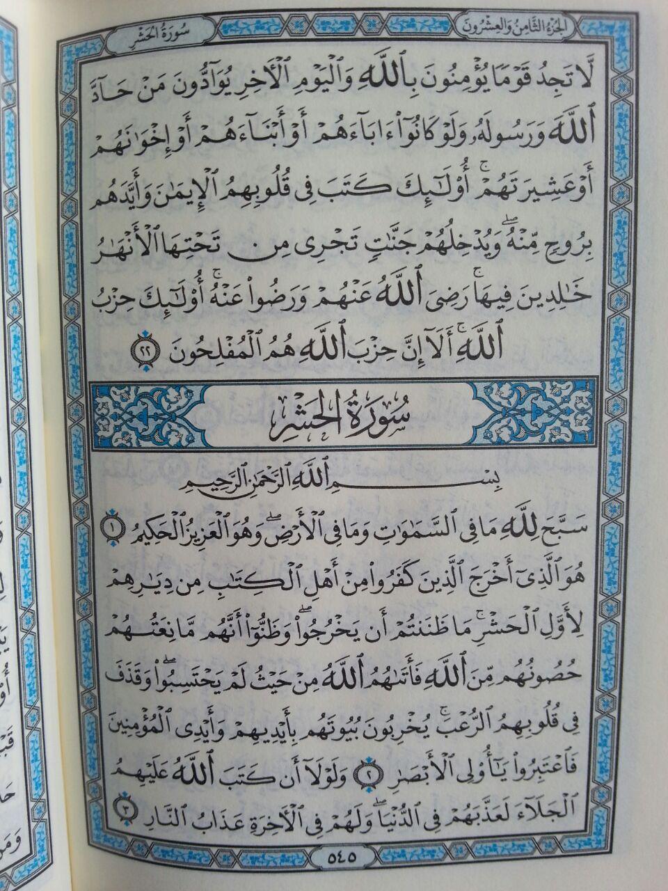 Al-Qur'an Saku Impor Tanpa Terjemah Khath Madinah isi 2