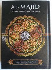 Al-Quran Terjemah Dan Tajwid Warna Al-Majid Ukuran A5 cover