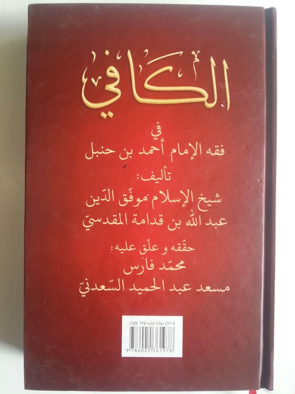 Buku Al Kafi Fikih Imam Ahmad Al Hanbali Jilid 1 cover