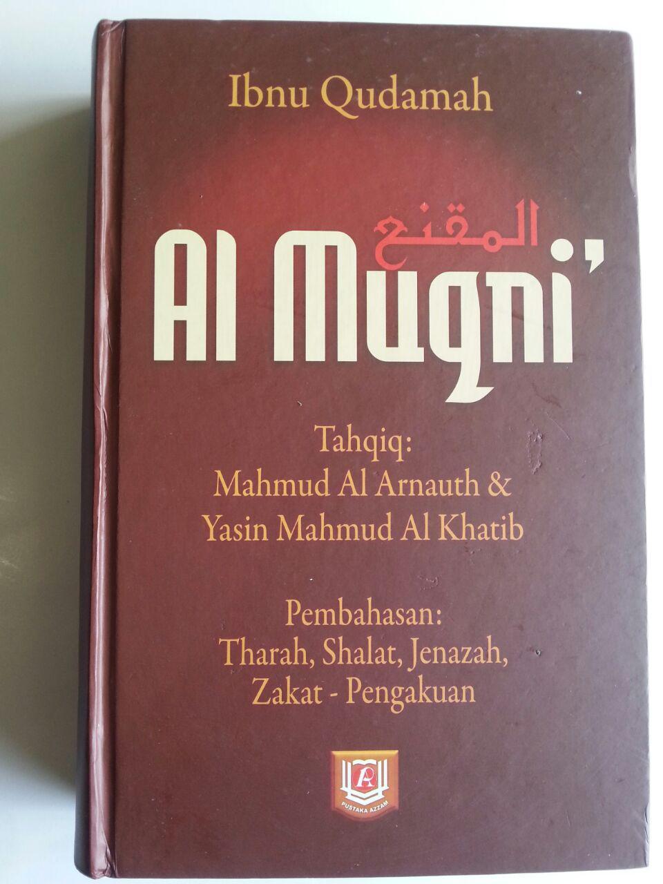 Buku Al-Muqni' Ibnu Qudamah Jilid 1 cover 3