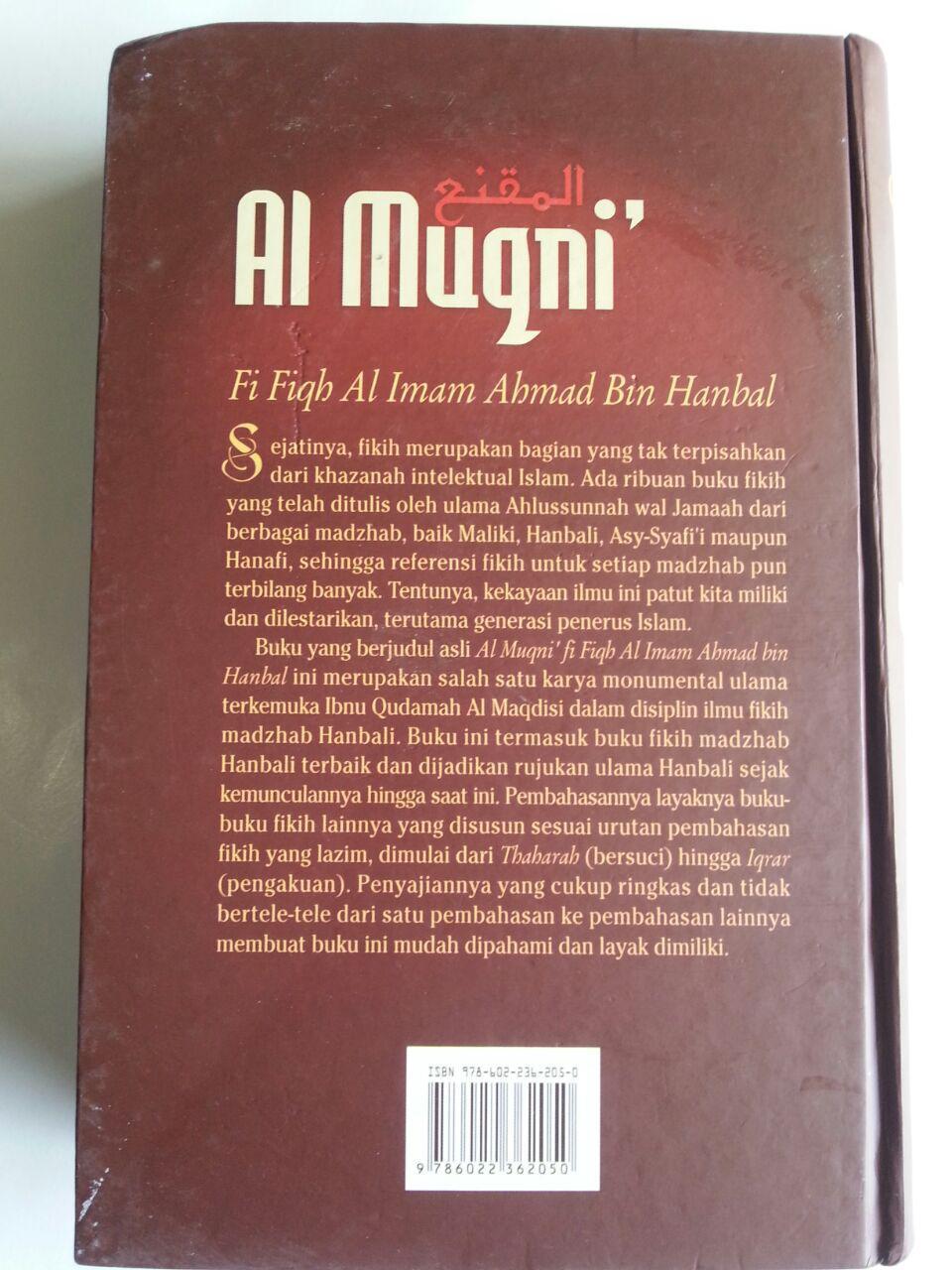 Buku Al-Muqni' Ibnu Qudamah Jilid 1 cover