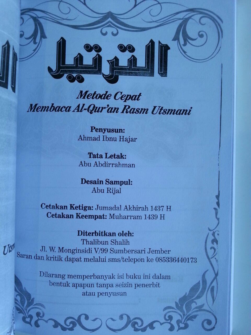 Buku At-Tartil Metode Cepat Memaca Al-Quran Rasm Utsmani Bundel isi 3