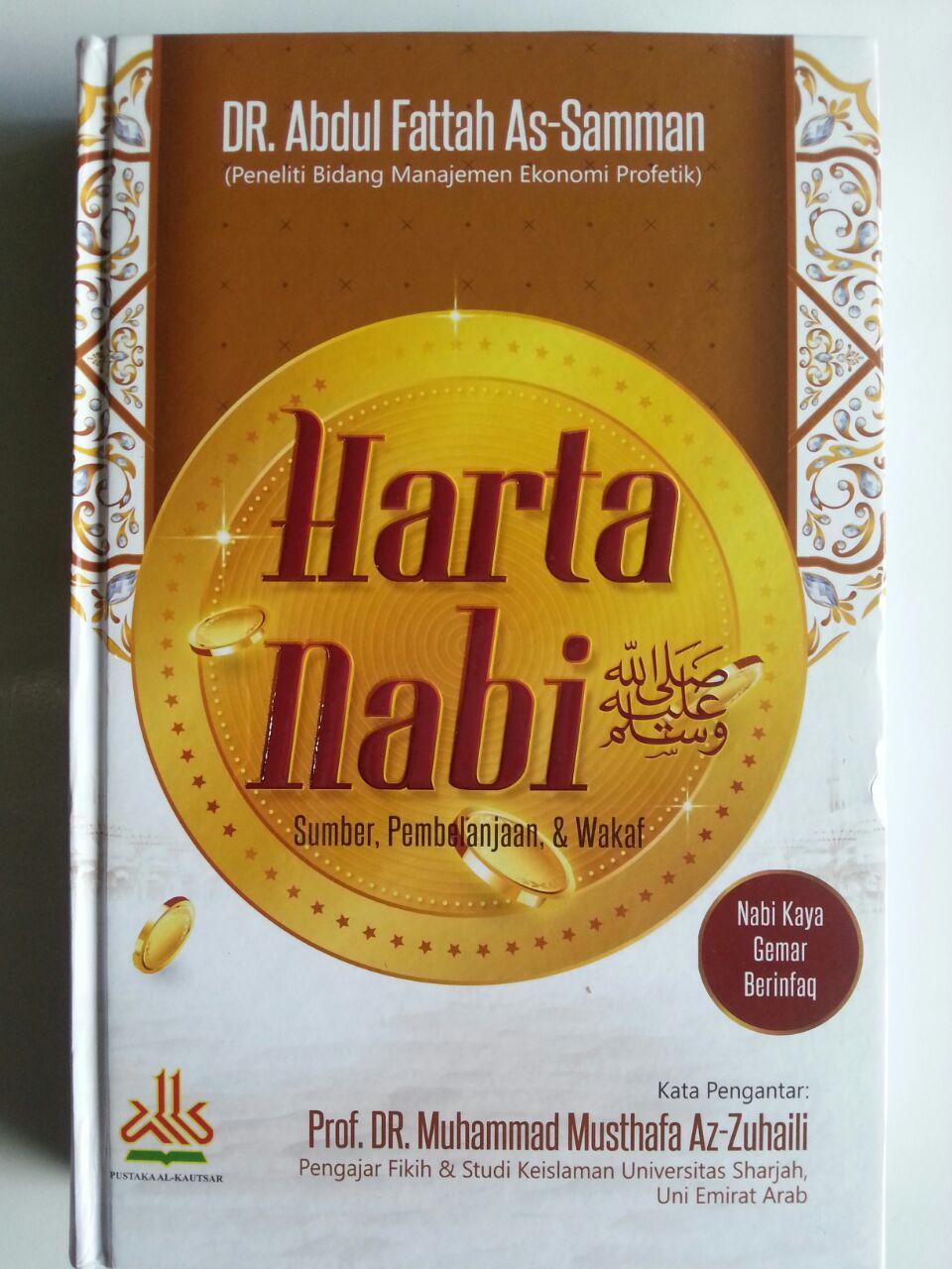 Buku Harta Nabi Sumber Pembelanjaan Dan Wakaf cover 2