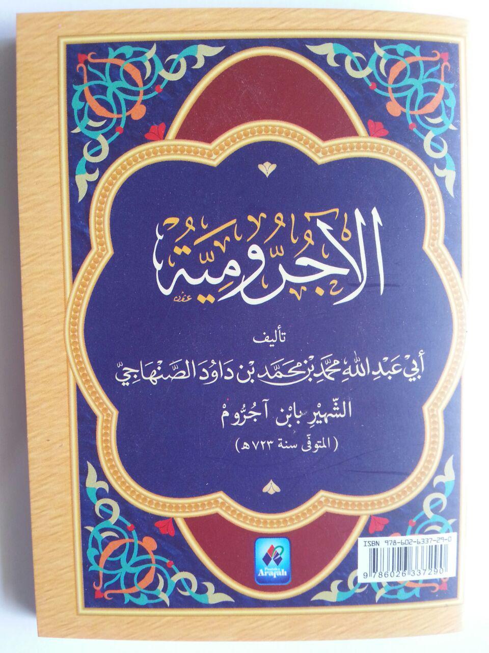 Buku Saku Terjemah Matan Al-Ajurrumiyyah cover
