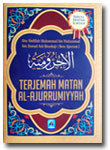 Buku-Saku-Terjemah-Matan-Al