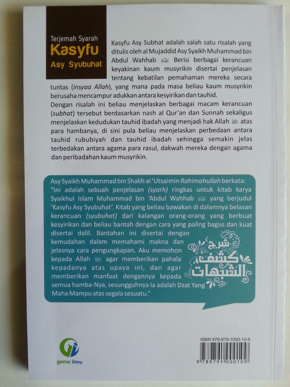 Buku Terjemah Syarah Kasyfu Asy Syubuhat Kerancuan Aqidah cover