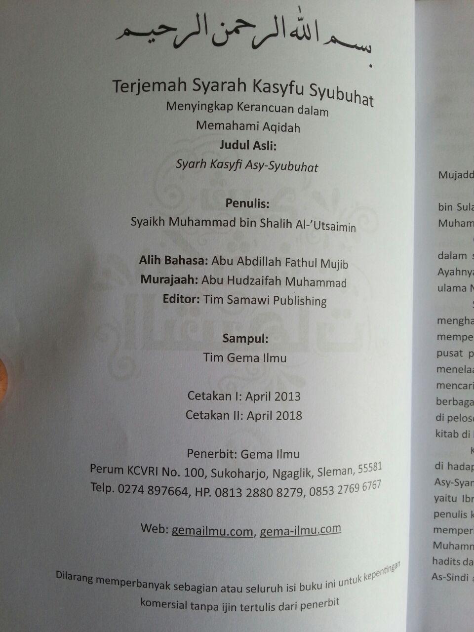 Buku Terjemah Syarah Kasyfu Asy Syubuhat Kerancuan Aqidah isi 2