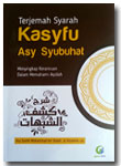 Buku-Terjemah-Syarah-Kasyfu