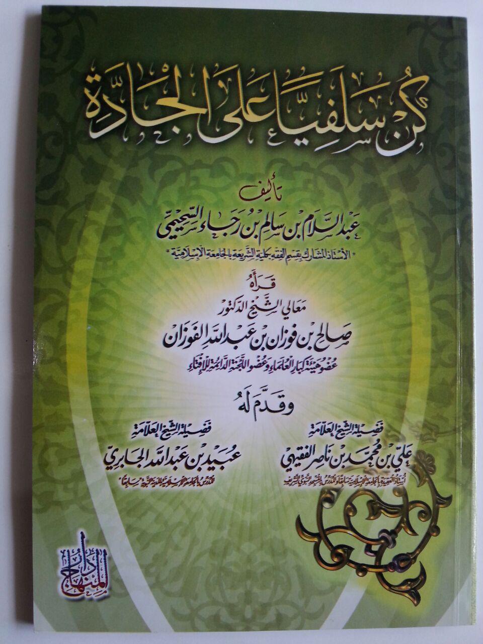 Kitab Kun Salafiyyan Alal Jaddah cover 2