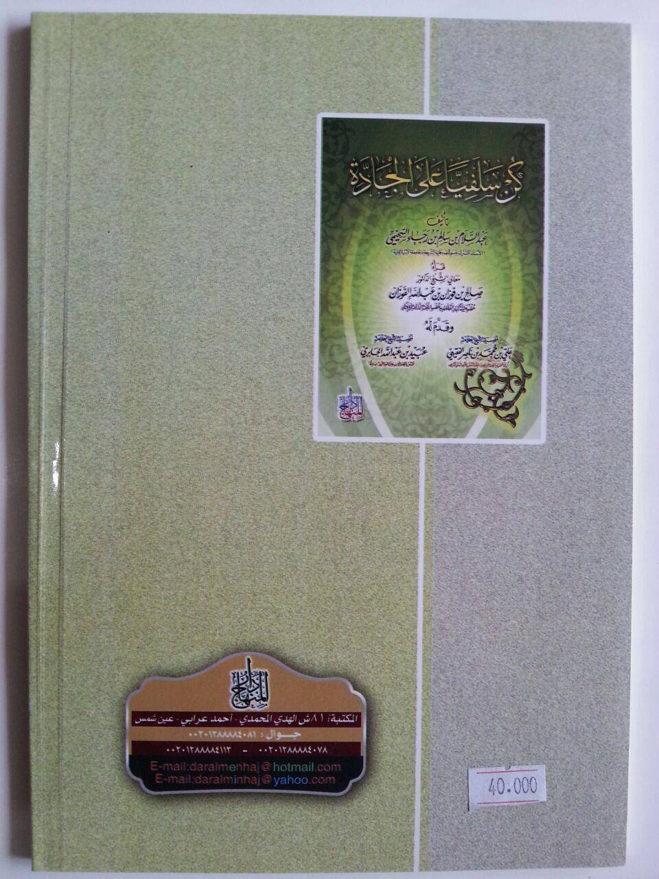 Kitab Kun Salafiyyan Alal Jaddah cover