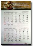 PM007--Kalender-Hijriyyah-I